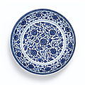A blue and white 'lotus' dish, mark and period of yongzheng (1723-1735)