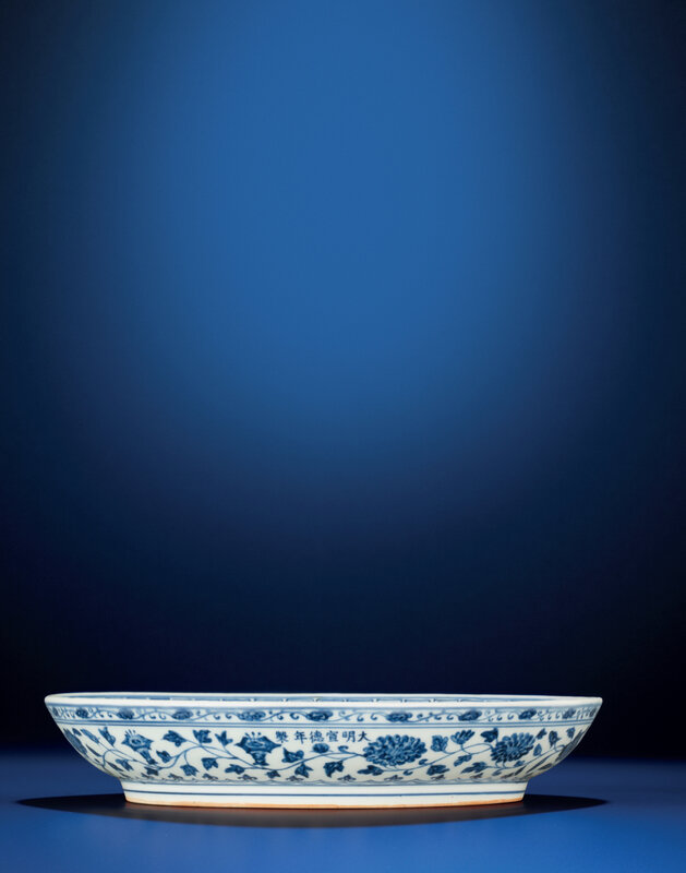 A fine and extremely rare early Ming blue and white dish, Xuande six-character mark in a line and of the period (1426-1435)