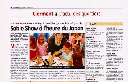 s_Sable_Show_article