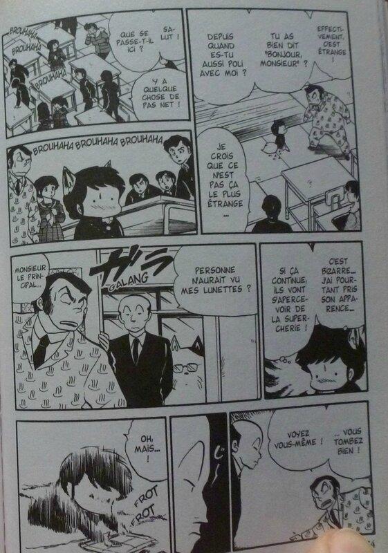 Canalblog Manga Urusei Yatsura Renard Vol11 12