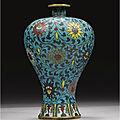 A rare cloisonné enamel meiping, ming dynasty, 16th century
