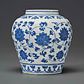 A blue and white 'lotus' jar, Jiajing six-character mark in underglaze blue and of the period (1522-1566)
