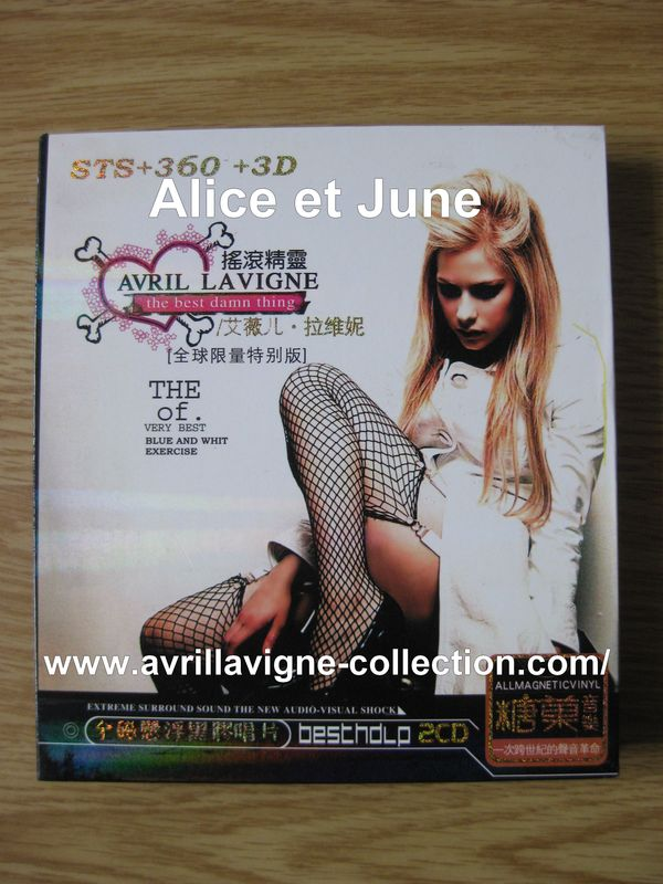CD compilation The Best Damn Thing Blender Cover-Asie (2007)