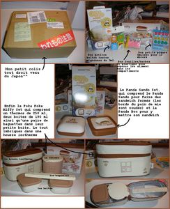 page_complete_colis_bento_and_co
