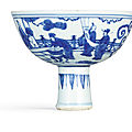 A blue and white stem bowl, ming dynasty, jiajing-wanli period (1522-1620)