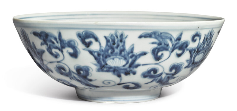 A blue andwhite 'lotus' bowl, Ming dynasty, 15th century