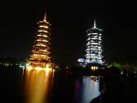Chine_2009_05_0125_