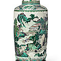 A rare famille-verte biscuit 'landscape' rouleau vase, qing dynasty, kangxi period (1662-1722)