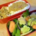 Bento 108: curry au poulet