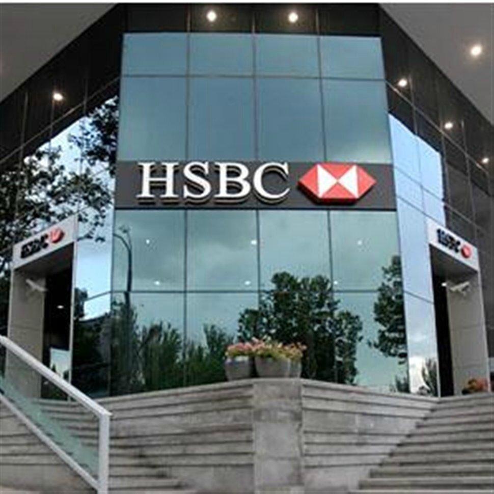 Monde-HSBC-promet-un-bel-avenir-aux-émergents