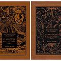 |manga| les montagnes hallucinées, tomes 1 et 2 de lovecraft & gou tanabe