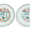 A pair of doucai 'figural' dishes, kangxi marks and period (1662-1722)