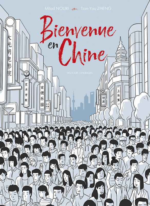 Bienvenue_en_Chine
