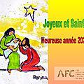 Joyeux noël et heureuse année 2021 à tous !
