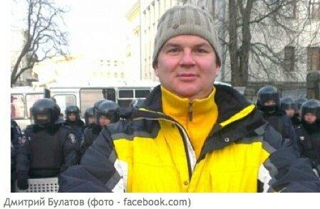 23 Boulatov