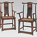 A pair of huanghuali and huamu official's hat armchairs, sichutouguanmaoyi, 18th century
