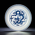 An extremely rare Ming blue and white 'dragon' dish, Hongzhi six-character mark within double-circles and of the period (1488-1505)