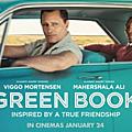 [ciné] green book : sur les routes du sud