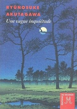 vague_inquietude