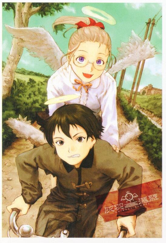 Canalblog Anime Haibane Renmei DVD Box008