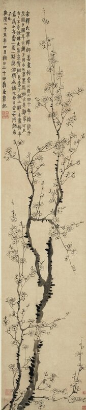 Jin Nong_Ink Plum Blossom