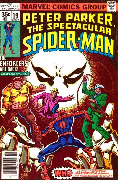 spectacular spiderman 1977 019