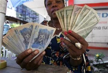 moneychanger3