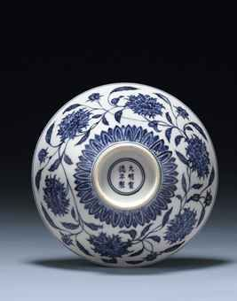 a_fine_and_rare_early_ming_blue_and_white_conical_bowl_xuande_six_char_d5448464_001h
