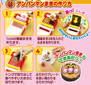 anpanman_sushi_maker_2