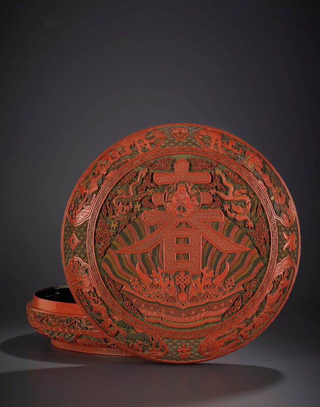 2014_HGK_03321_3004_000(a_finely_carved_cinnabar_lacquer_birds_oval_dish_ming_dynasty_14th_15t054020)