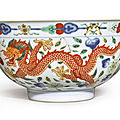 A fine wucai 'dragon and phoenix' bowl, qianlong seal mark and period (1736-1795)