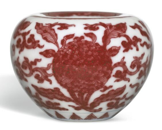 A fine and rare copper-red and underglaze-blue waterpot, pingguozun, mark and period of Kangxi (1662-1722)