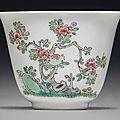 A fine famille verte wine cup, kangxi period (1662-1722)