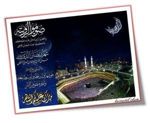 ramadhane13