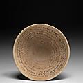 Coupe prophylactique, mésopotamie, vers le 8e siècle