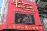 art-madame_tussauds-shanghai-a