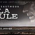 [ciné] rattrapage : la mule & yesterday