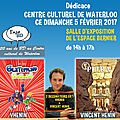 annonce_20ans_BD_Waterloo_2017_WEB