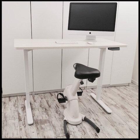 velo bureau office station podo 3