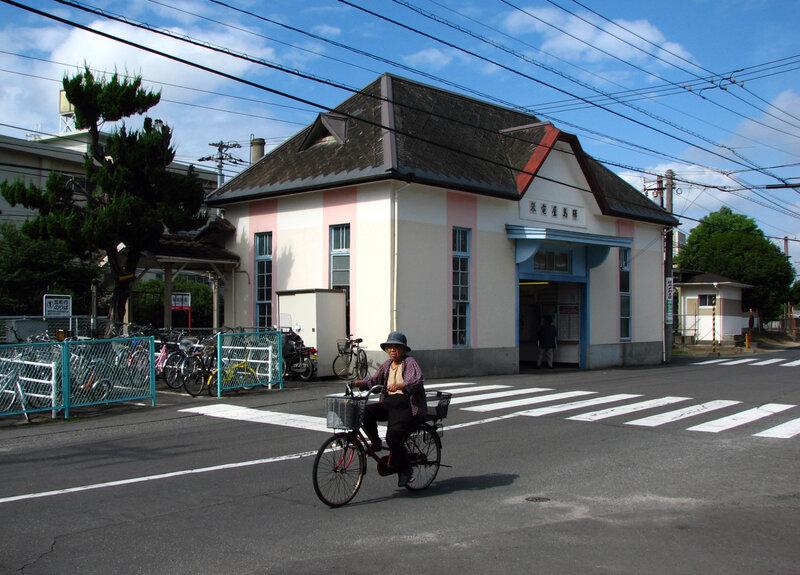 Japon 2008 3155