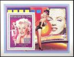 stamp-rep_tchad-1996a4a