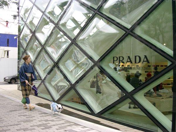 jap_DSCN6872_prada