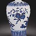 A superb early ming blue and white meiping, yongle period (1403-1425)
