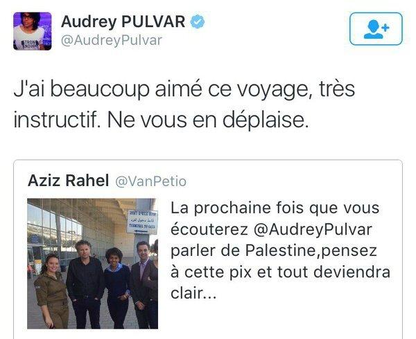 AudreyPulvarIsrael4