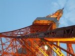 2006_11_21_Tokyo_Tower__3__rs
