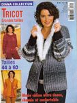 diana_tricot_grandes_tailles_aout_06