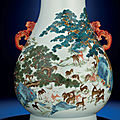 A magnificent famille rose 'hundred deer' vase, hu, qianlong six-character seal mark and of the period (1736-1795)