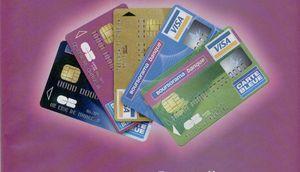 Cartes_bancaires