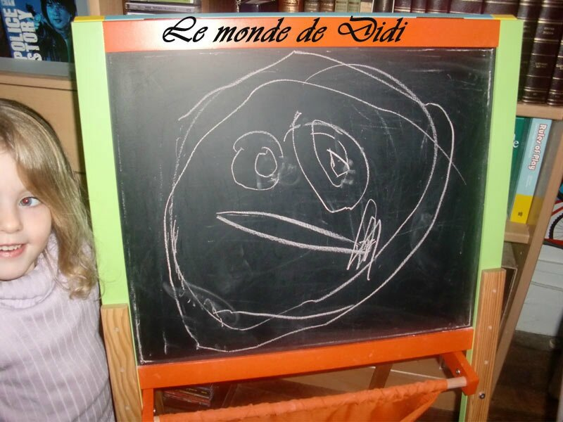 papanoel