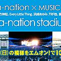 Le a-nation diffusé sur music on! tv